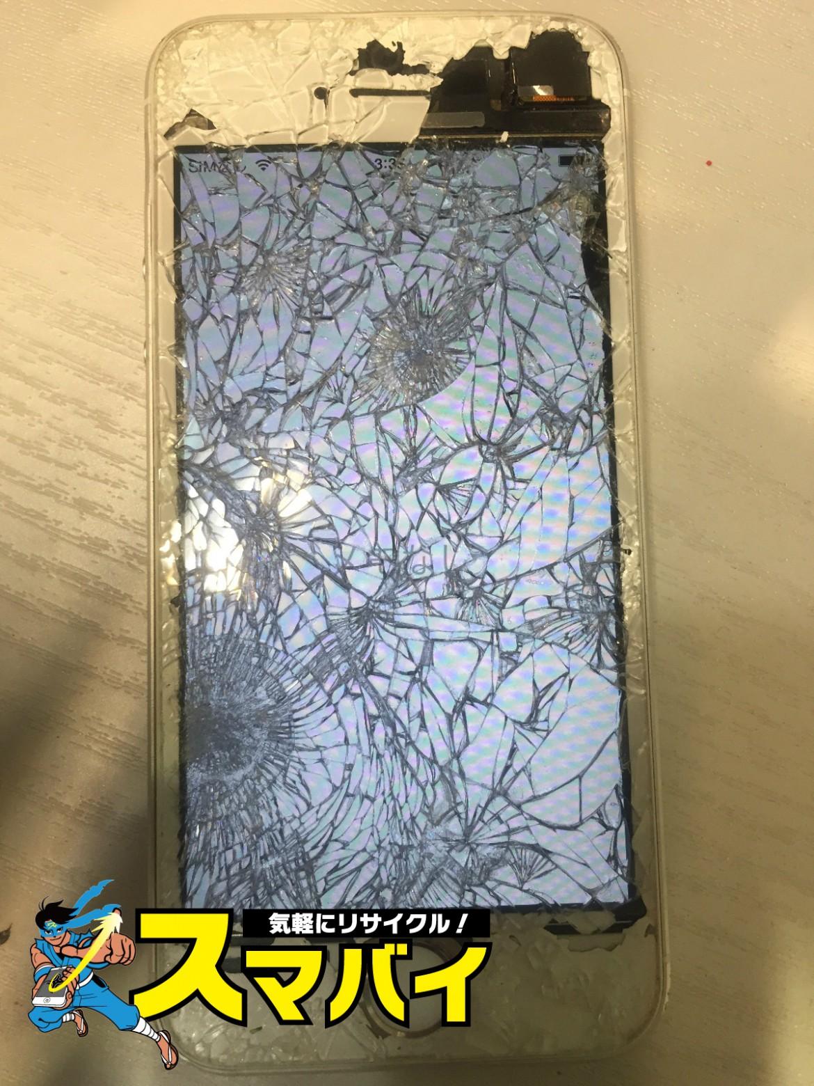 03470d588983 モザイク仕様のiPhone5S。。